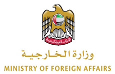 UAE Embassy In Egypt