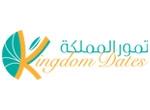 kingdom-dates-logo